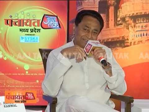 मुंह चलाना आसान है, देश नहीं: PM Modi पर Kamal Nath का करारा वार | पंचायत आजतक मध्य प्रदेश