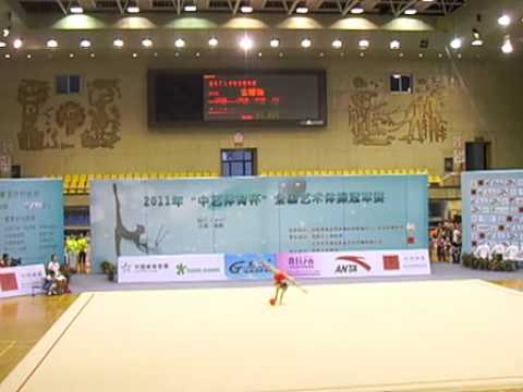 Peng Linyi (CHN) - Ball AA @ China National Games 2011