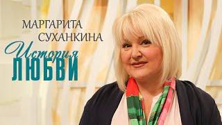 Маргарита Суханкина. Жена. История любви @Центральное Телевидение