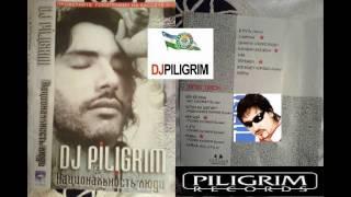 Dj Piligrim - La La (Extended tanbur mix version)