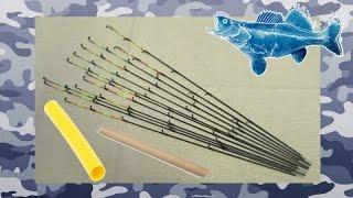 Изготовление удочки для зимней рыбалки или ловли с лодки.