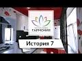 Отзыв владельцев таунхауса с ремонтом в жилом районе «Гармония» в Михайловске, Ставропольский край