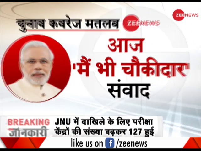 Zee News Breaking:  Last date to link PAN card with Aadhaar today