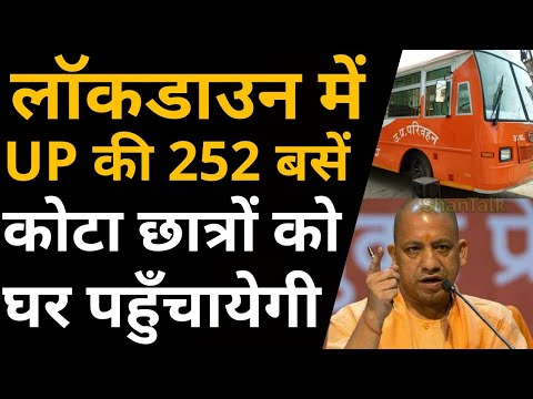 Six Killed | After Roadways Bus Hits Car | on Agra Expressway | in Uttar Pradesh from YouTube · Duration:  31 seconds