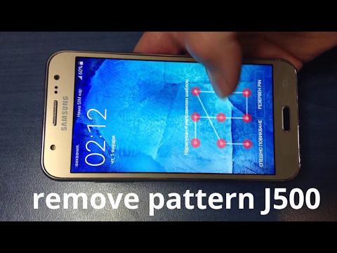 Как разблокировать телефон samsung galaxy j5