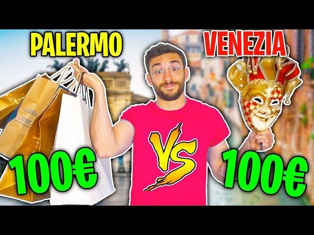 COSA COMPRI CON 100€? Palermo vs Venezia