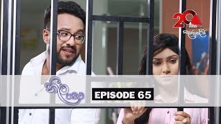 Neela Pabalu | Episode 65 | Sirasa TV 16th August 2018 [HD] Thumbnail