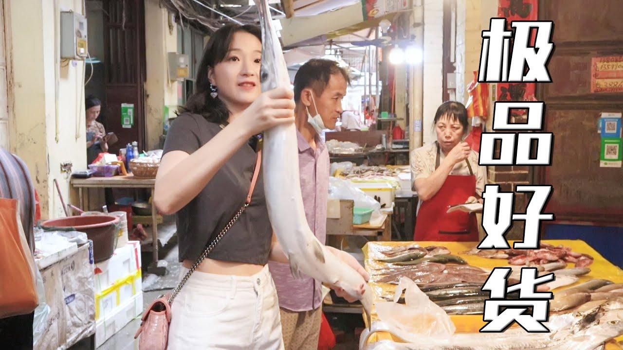 表嫂逛市場淘到極品貨,整個魚類中獨一無二,醋燜一鍋太下飯了