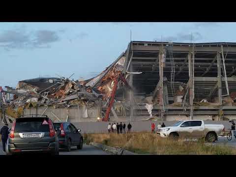 Арена Омск разрушение 2