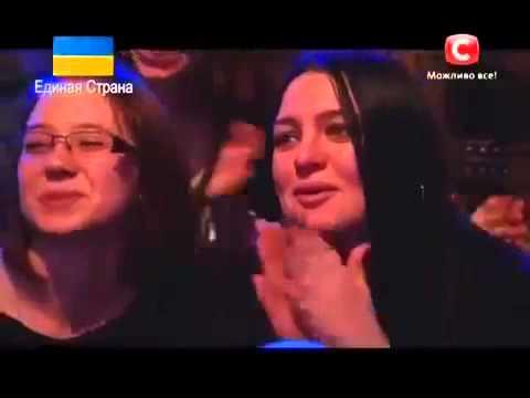 Украна ма талант 6 Мария Пельховская Днепропетровск