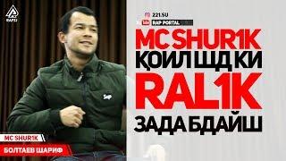 MC Shur1k гуфт Шон отказм кад, RaLiK задакм ва ай Мастер Азия бахшиш прсидм (RAP.TJ)