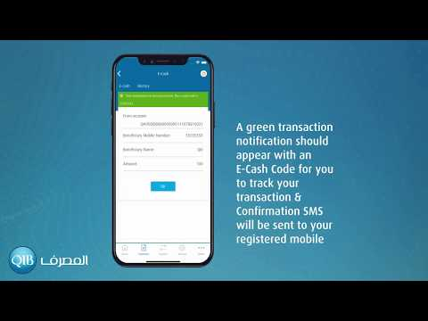 Send e-Cash from QIB Mobile App