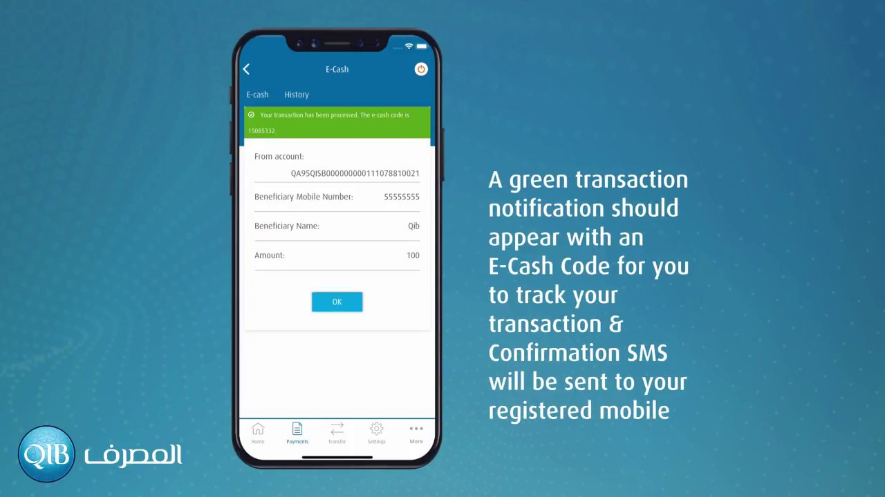 QIB Mobile App