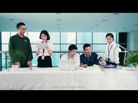 Chengdu Transportation Planning Survey Design Institute