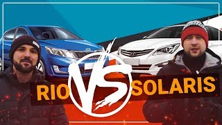 видео КИА Рио или Хендай Солярис (Hyundai Solaris vs KIA Rio)