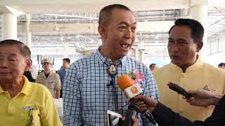 สัมภาษณ์ ดร. เฉลิมชัย ศรีอ่อน รัฐมนตรีเกษตร โครงการส่งเสริมและพัฒนาโคนมไทย
