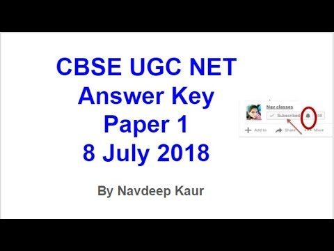 CBSE UGC NET Answer Key Paper 1 | 8 July 2018