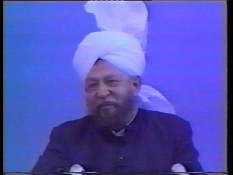 Urdu Khutba Juma on April 3, 1992 by Hazrat Mirza Tahir Ahmad