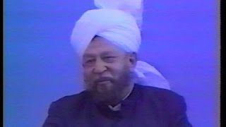 Urdu Khutba Juma on April 3, 1992 by Hazrat Mirza Tahir Ahmad