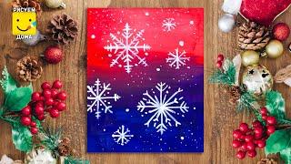 как нарисовать снежинку просто, для начинающих.  Learn How To Draw And Color A Pretty Snowflake