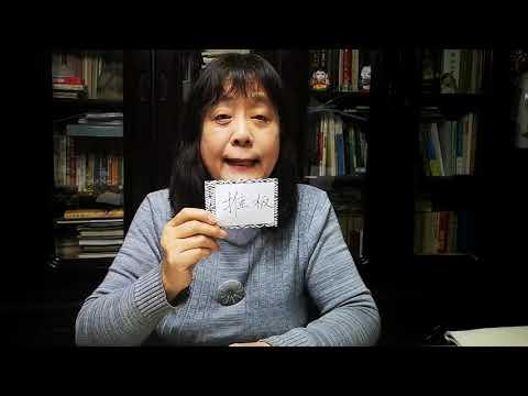 学说上海话   1-