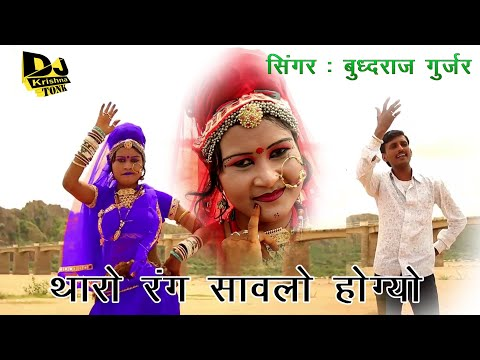 Download Dj Krishna Tonk MP3, 3GP, MP4