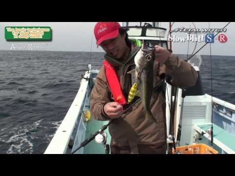 Slow Jigging in deep water