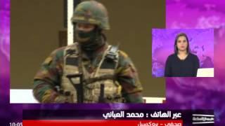 الصحافي محمد العباني يقدم مستجدات التحقيق في هجمات بروكسيل الإرهابية