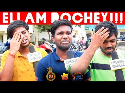 "Romba கேவலமா இருக்கு"" - கதறும் CSK Fans! | CSK Vs RCB Match Reactions | Chennai Waalaa!"
