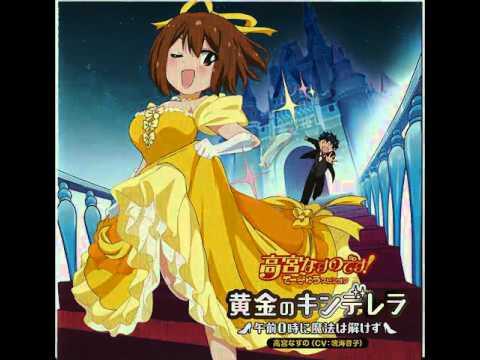Takamiya Nasuno Desu!: Teekyuu Spin-off OP | Opening Full - Kogane no Cinderella (Remix)