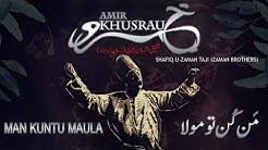 "#Qawwali #ManKuntoMaula ""Man Kunto Maula [Amir Khusrau] | Zaman Brothers | Qawwali 2020 Amir Khusrow"