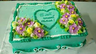Торт на семейное торжество Украшение прямоугольного торта БЗК