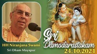 (24.10.2021) H.H. Niranjana Swami - Kirtan