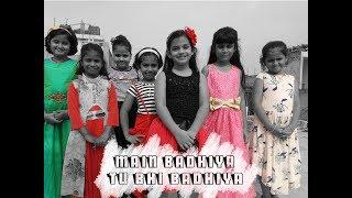 SANJU: Main Badhiya Tu Bhi Badhiya   Ranbir Kapoor   Sonam Kapoor   Choreography By Neha & Pravin