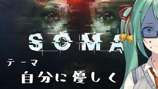 [LIVE] 【SOMA】リタイア覚悟海底さんぽ【アイドル部】
