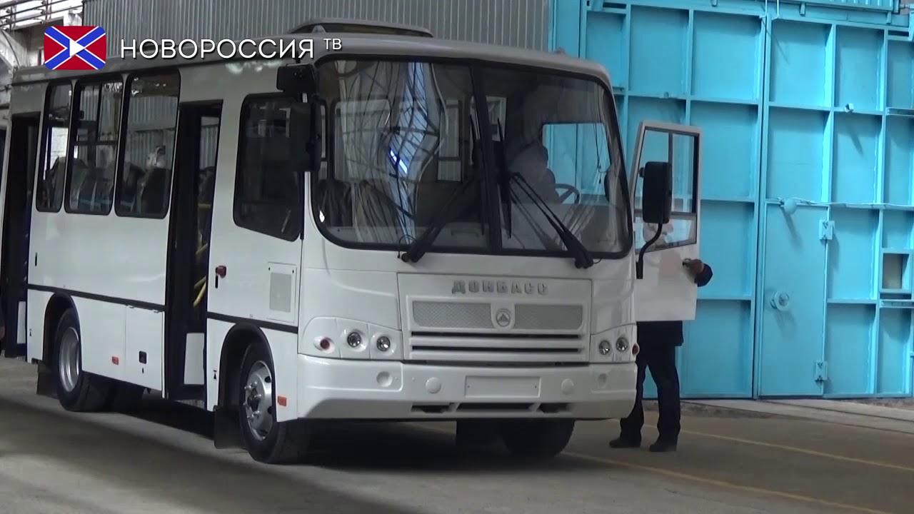 День машиностроителя в ДНР