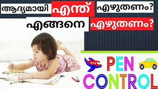 |How to Teach Kİds to Write|HOW TO TEACH TODDLER WRITING ABC|10 Easy Steps to Get Started|Moms Sight