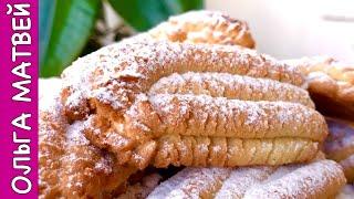 Домашнeе Печенье со Вкусом Топленого Молока | Homemade Biscuits