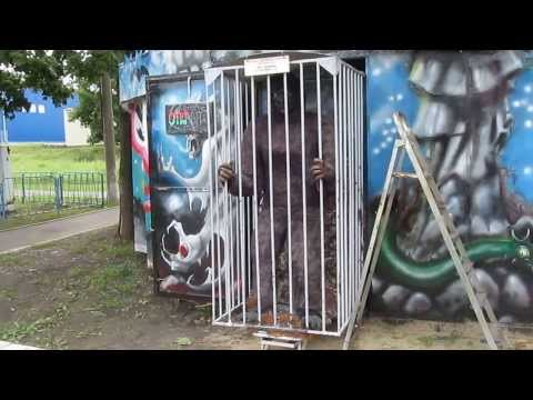 Горилла Комната страха Парк Победы Харьков gorilla Panic Room Victory park Kharkov