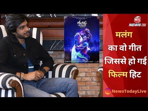 Malang Title Song Singer Ved Sharma Main Malang Haaye Re News Today Live Youtube