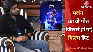 Cover images MALANG Title SONG Singer Ved Sharma | MULAQAAT | News Today Live