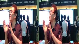 3D&バーチャル リアリティ展|グローバルウェーブ株式会社