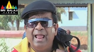 Allari Naresh's Attili Sattibabu LKG Movie Comedy Scenes | Part 1 |  Sri Balaji Video