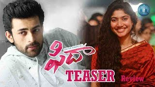 Fidaa Teaser Review | Fidaa Teaser | Varun Tej | Sai Pallavi | Dil Raju | Ready2release