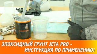 видео Аэрозольный клей: технические характеристики, инструкция по применению