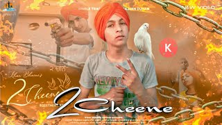 2 CHEENE KHAN BHAINI |  New Punjabi Songs 2020 |  Official Video |  THE WHITE TOWN STUDIO