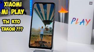Обзор и впечатления нестандартного Xiaomi Mi PLAY GLOBAL
