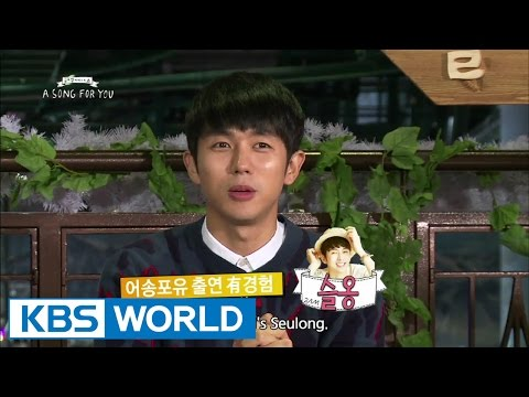 Global Request Show : A Song For You 3  Ep16 with 2AM