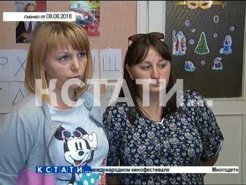 В Дзержинской школе объявлен траур из за скончавшегося в грузинской больнице ученика