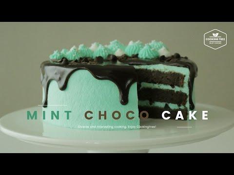 安室奈美恵 / New Single「Mint」-short ver.-